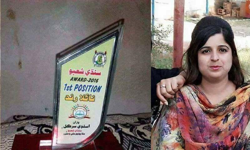 نائلہ نے اسٹڈی سرکل کے دوران پہلی پوزیشن حاصل کی تھی—فوٹو: فیس بک