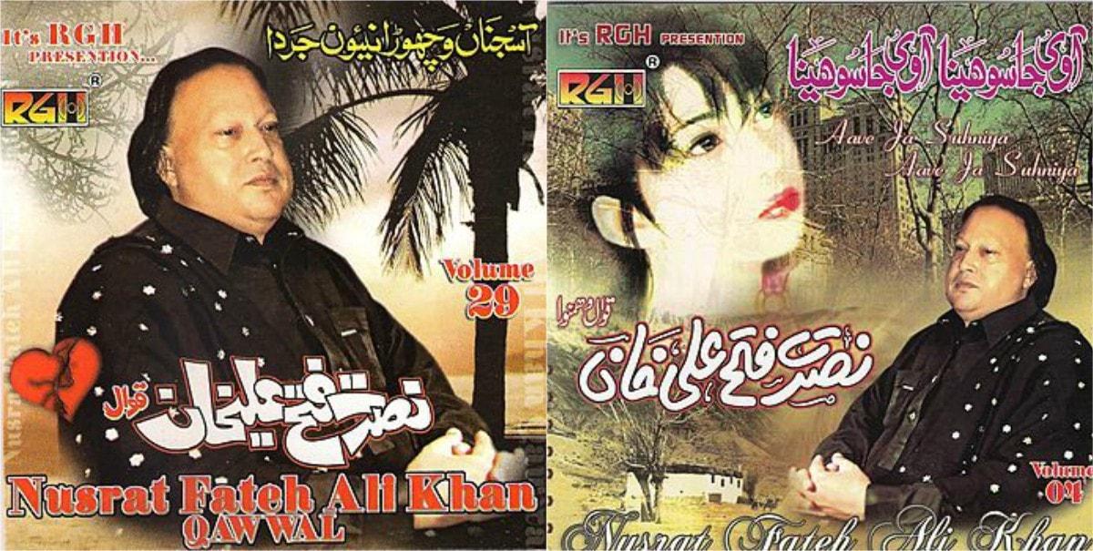 Album covers of Nusrat Fateh Ali Khan audio cassettes published by RGH — Photographs courtesy Ustad Nusrat Fateh Ali Khan's Facebook page