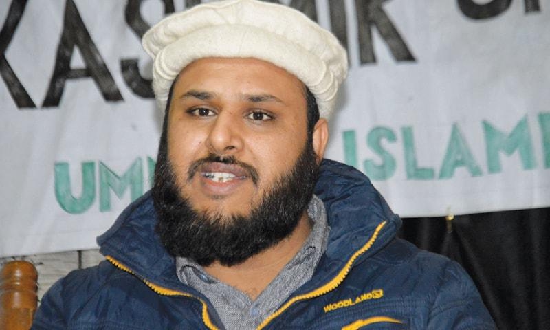 Mirwaiz Qazi Yasir.