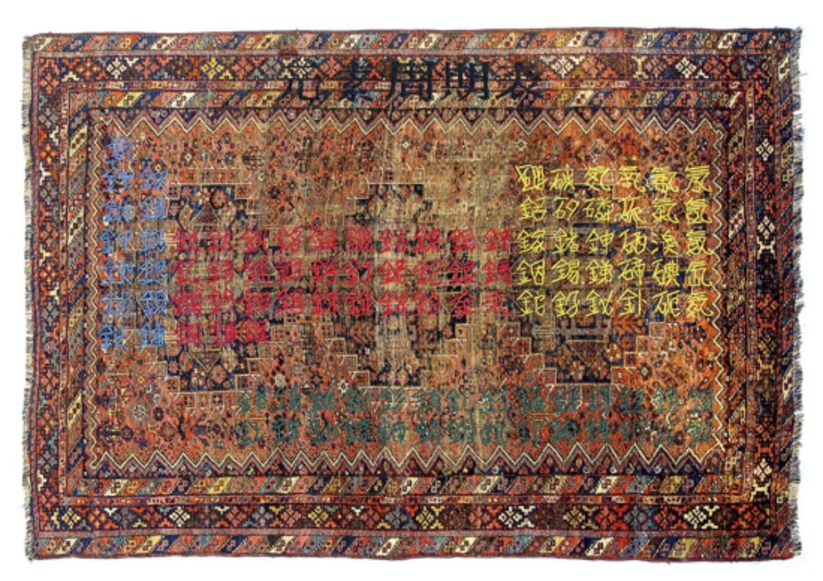 Chinese Periodic table on a Balochi kilim.