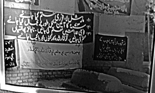 ذوالفقار علی بھٹو کی قبر کی تصویر۔