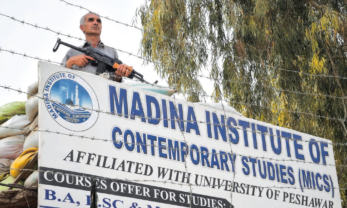 A security guard at an educational institution in Peshawar | Abdul Majeed Goraya, White Star