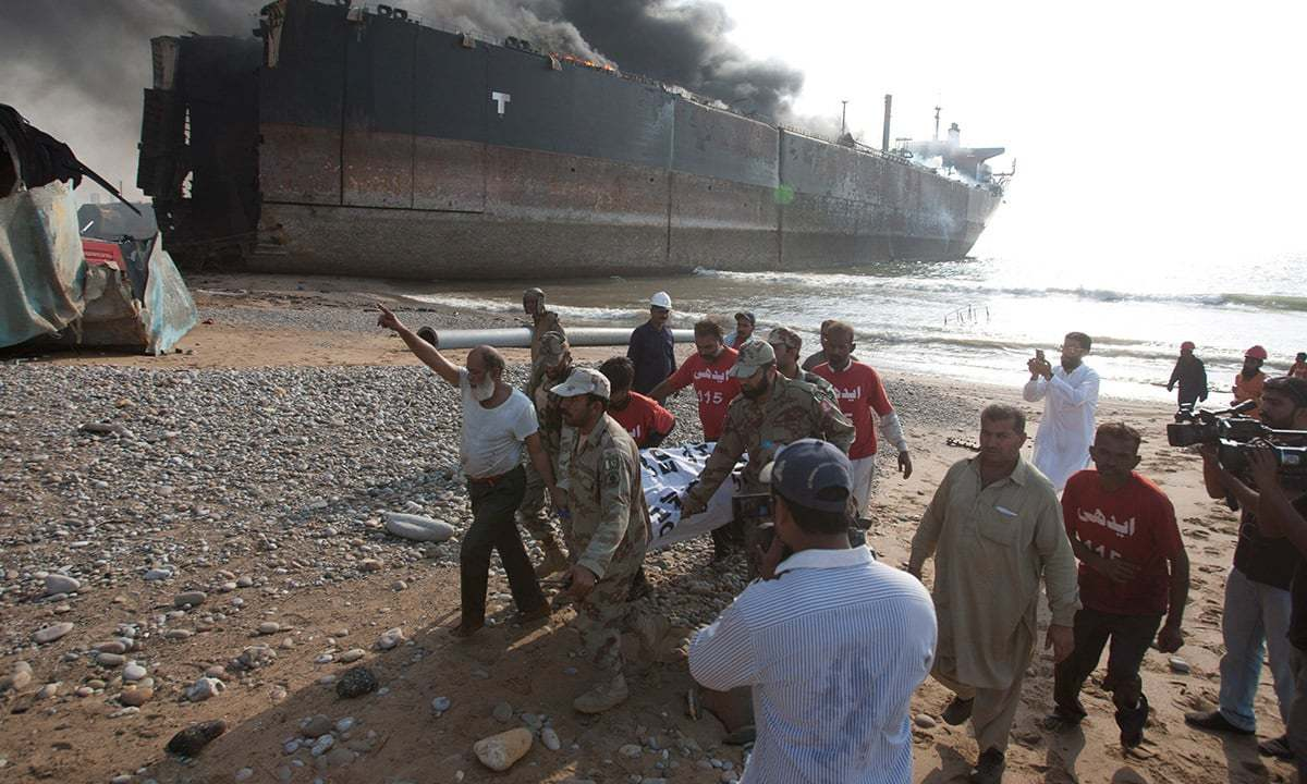 Wasteland: The ugly side of Gadani's ship-breaking industry