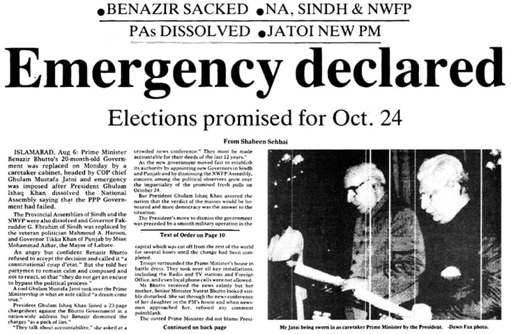 August  7, 1990: Front page lede of Dawn