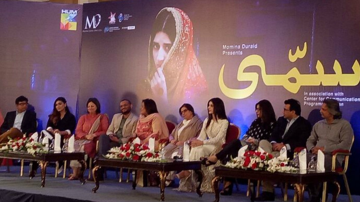 The cast and crew of Hum TV's next TV serial with a cause, Sammi