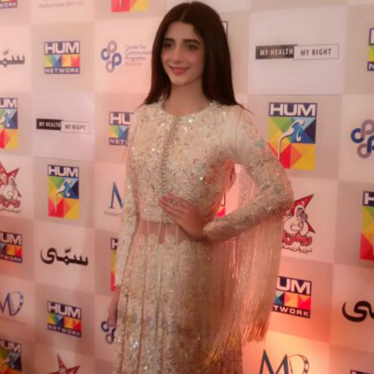 Lead star of Sammi, Mawra Hocane looking radiant in white at the press conference