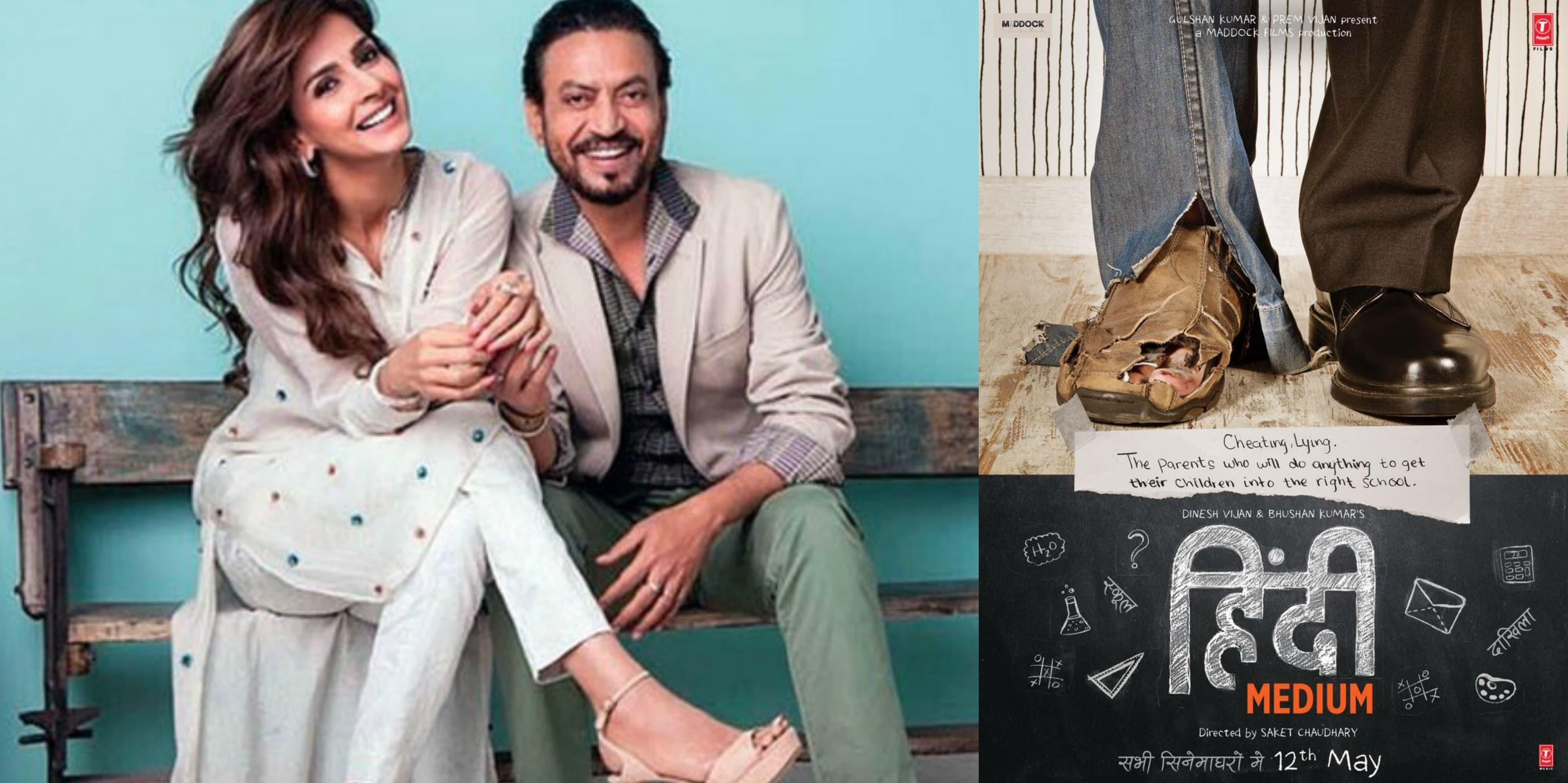 Saba Qamar and Irrfan Khan's Hindi Medium will release on May 12