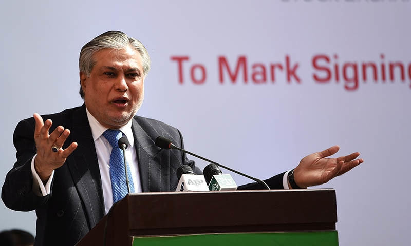 PSX-China deal like a dream come true: Dar