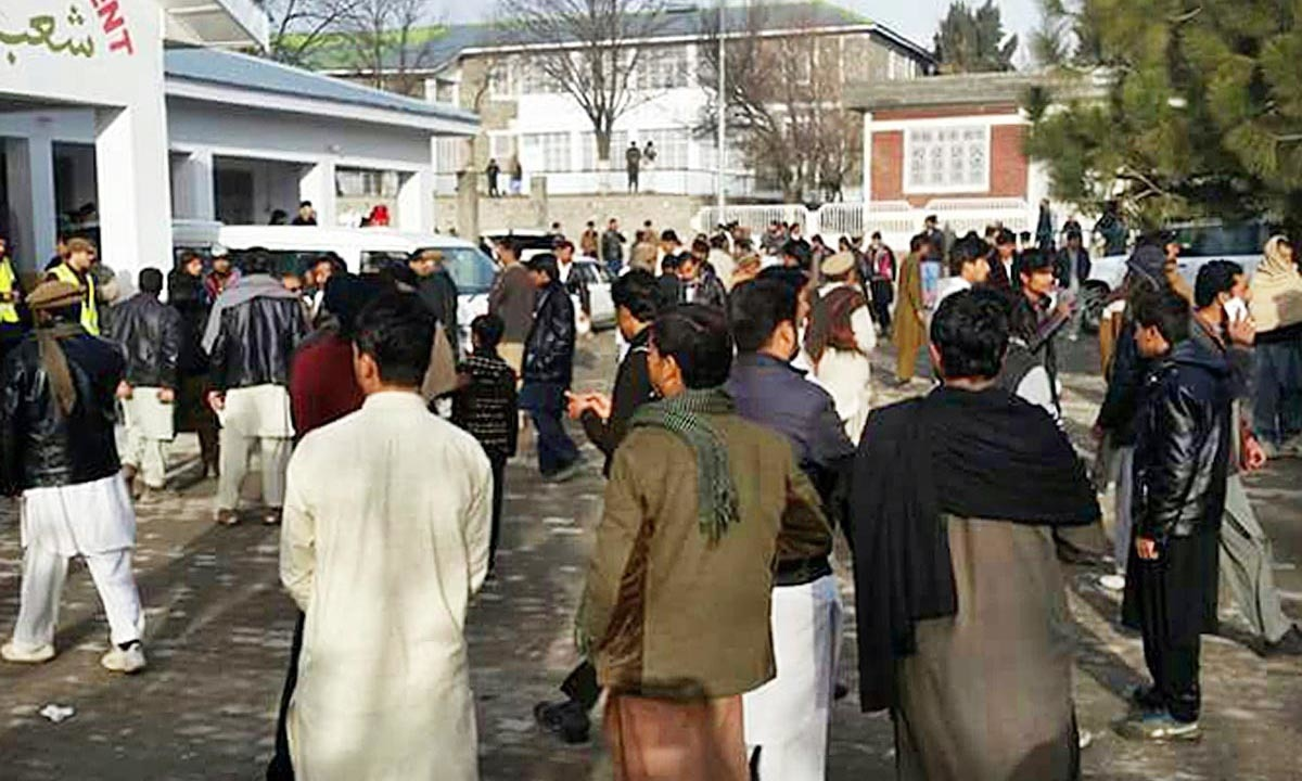 People gather outside a hospital after the bomb blast. —Online