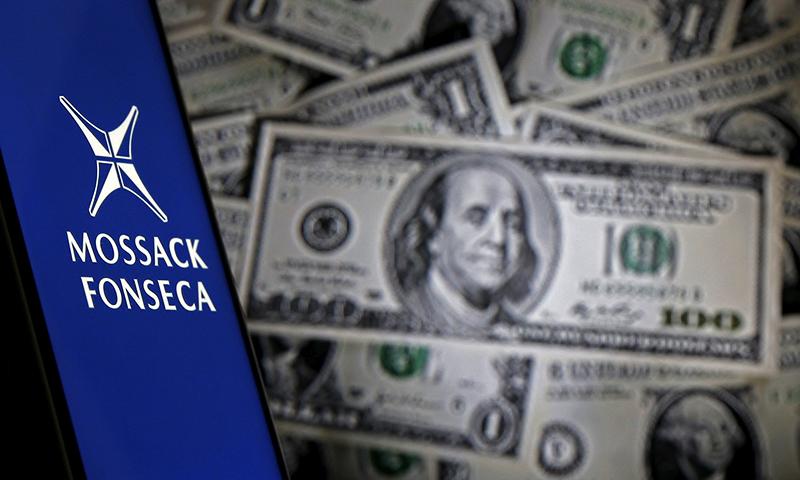 Panama suspends Panama Papers probe