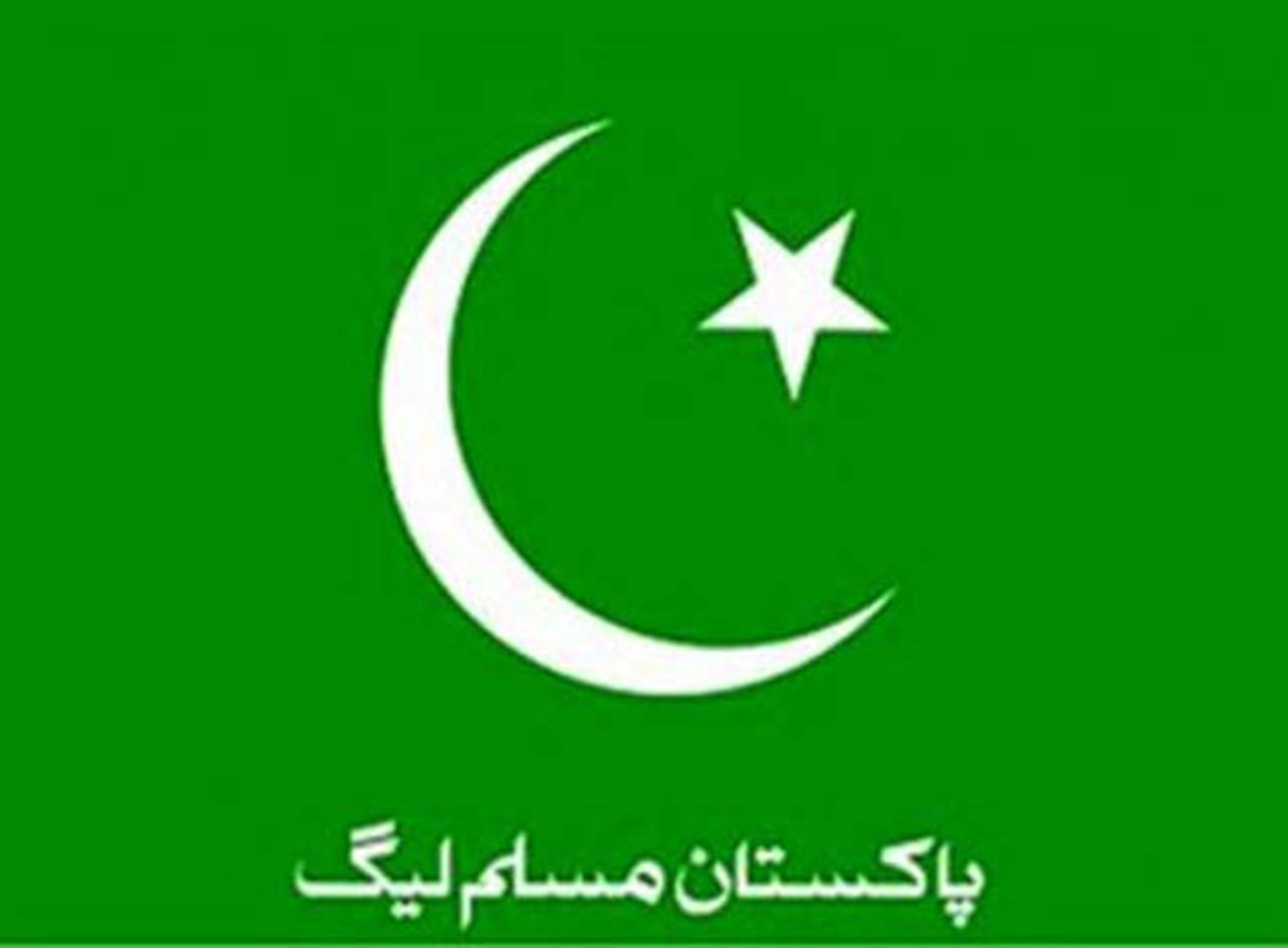 The Muslim League A Factional History Pakistan Dawn