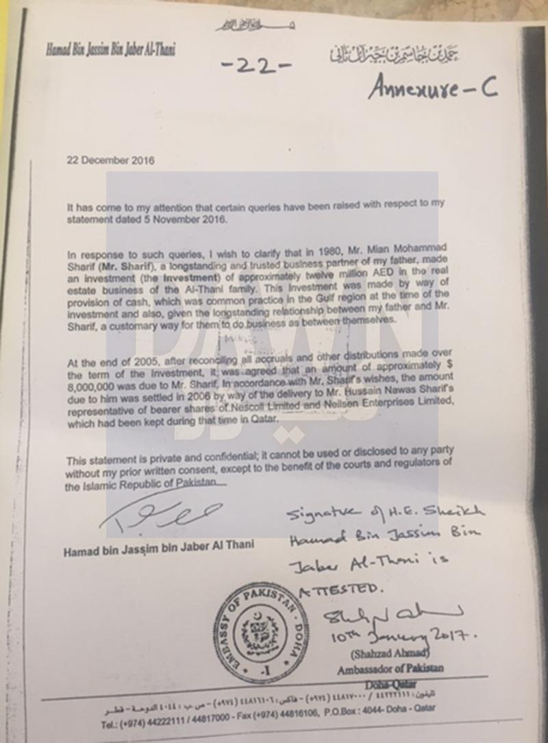 قطری شہزادے کے دوسرے خط کا عکس—۔ڈان نیوز