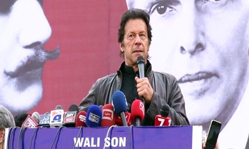 I hope Trump bans Pakistani visas: Imran Khan