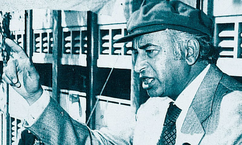 Spy files: CIA discussed possibility of Bhutto's downfall in 1975