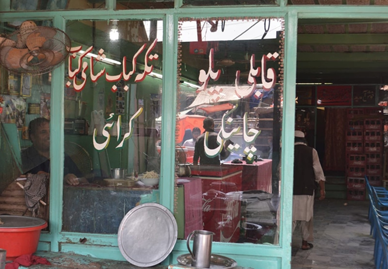 An Afghan eatery in Peshawar. — Malik Achakzai
