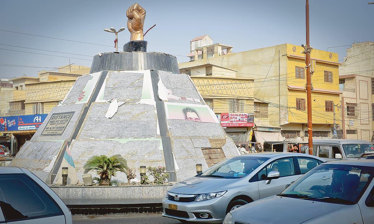 *Mukka Chowk* in Karachi | Faysal Mujeeb, White Star