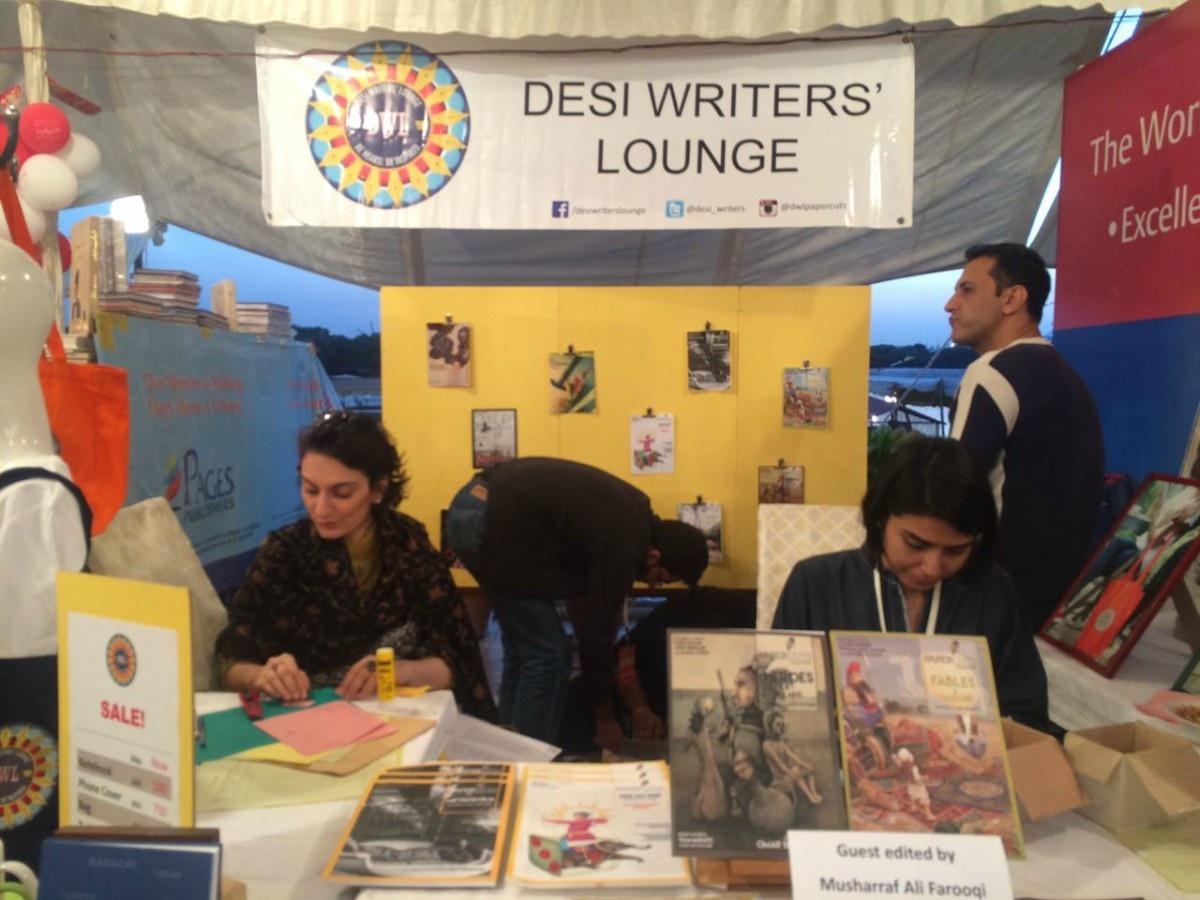 Say hi to the desi writer's lounge!