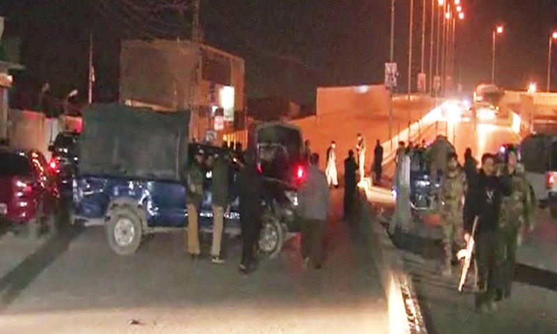 The area was cordoned off by security officials — DawnNews.