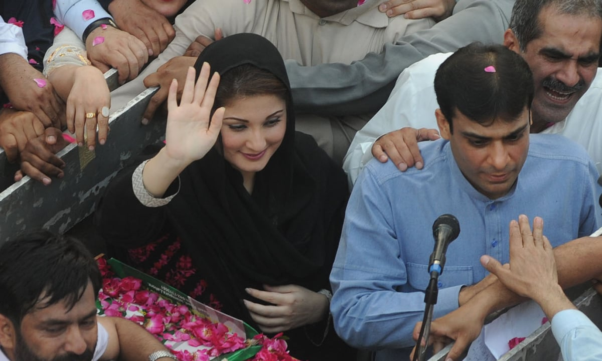 Hamza Shahbaz Sharif and Maryam Nawaz Sharif at PMLN's election office in Lower Mall, Lahore | Azhar Jafri, White Star