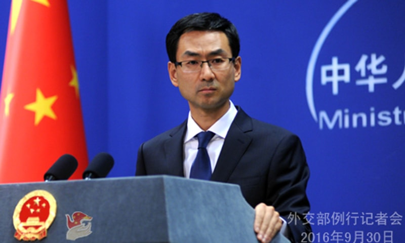 China backs Operation Raddul Fasaad