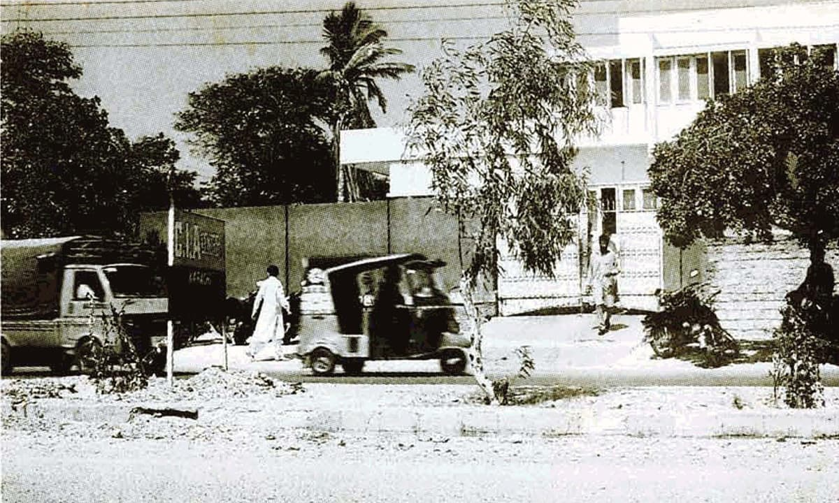 A CIA base camp in Karachi | Herald Archives