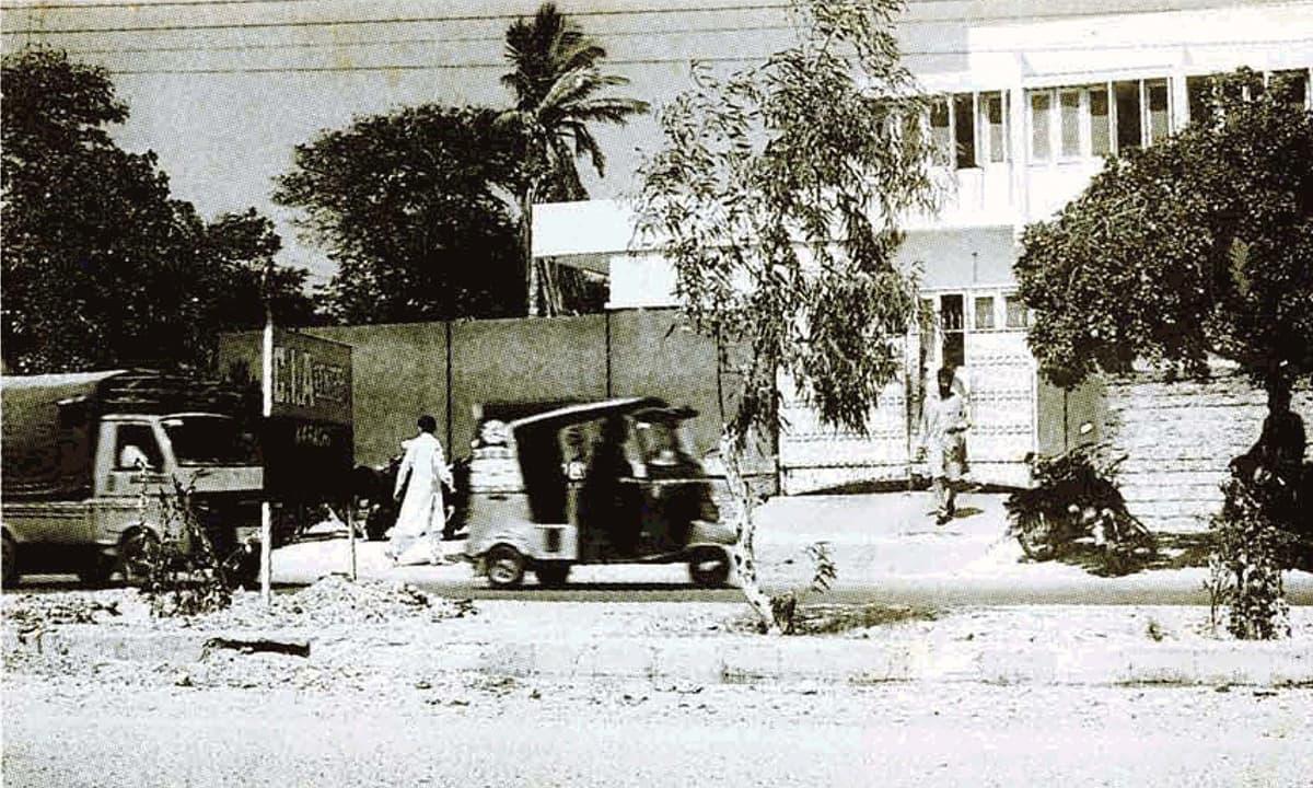 A CIA base camp in Karachi   Herald Archives