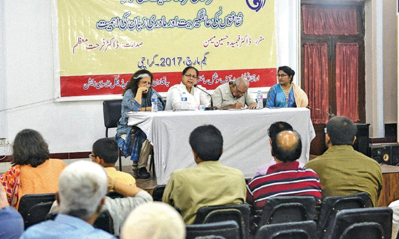 Urdu and Hindi are one language, says expert