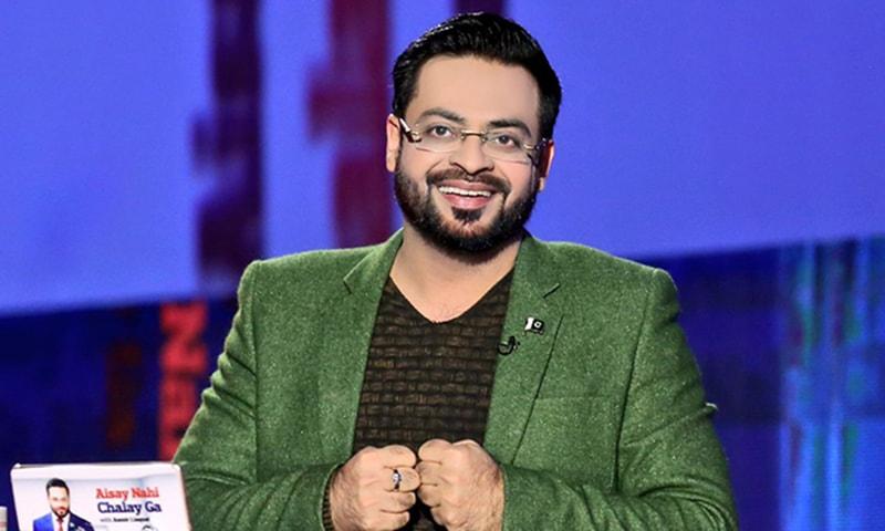 SC allows Bol News to air Aamir Liaquat show 'Aisay Nahi Chalay Ga' conditionally