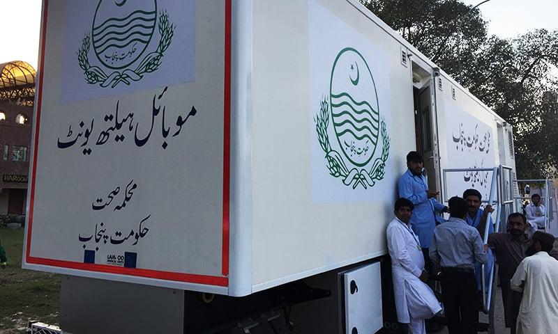 پنجاب حکومت کی جانب سے قائم کردہ عارضی ہیلتھ یونٹ۔ — فوٹو بشکریہ لکھاری۔