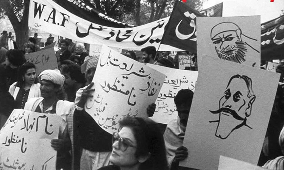 Women organizations take out a rally in Lahore against Zia's so-called 'Islamisation laws' | Dawn.com