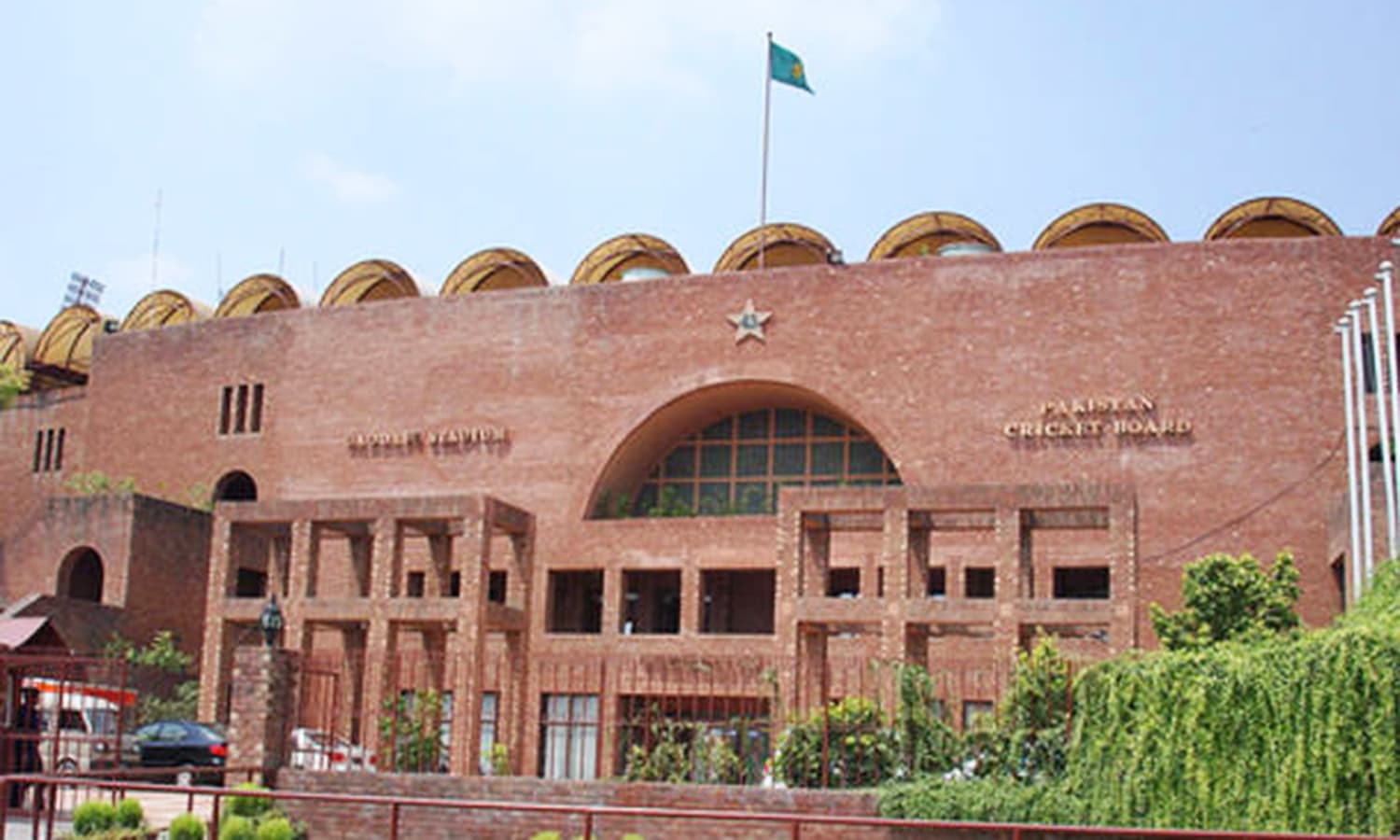 The Pakistan Cricket Board (PCB) offices at Gaddafi Stadium. (Pic: PCB)