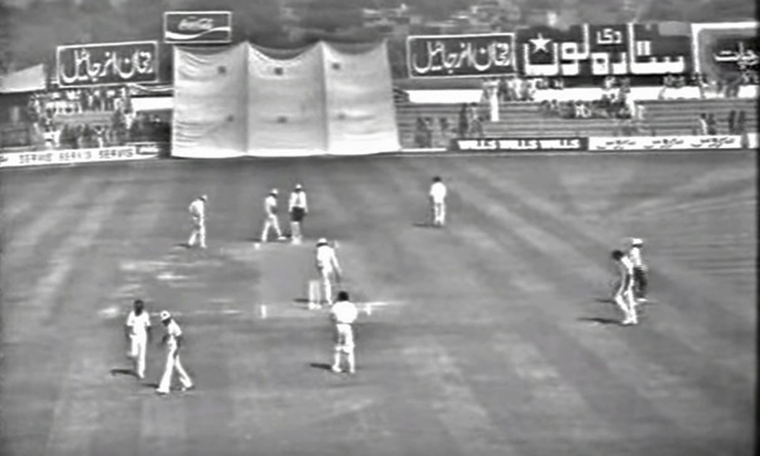 1978: First day of the first-ever Test at Iqbal Stadium.