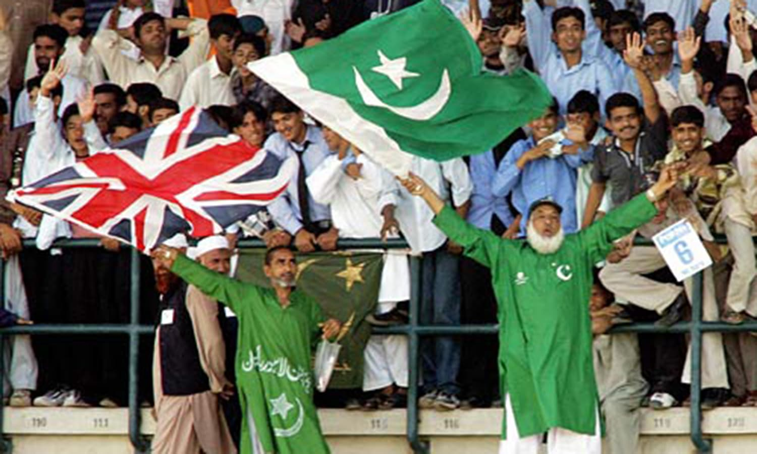 2005: Section of a crowd at Multan Cricket Stadium during a Pakistan-England Test. (Pic: AFP)