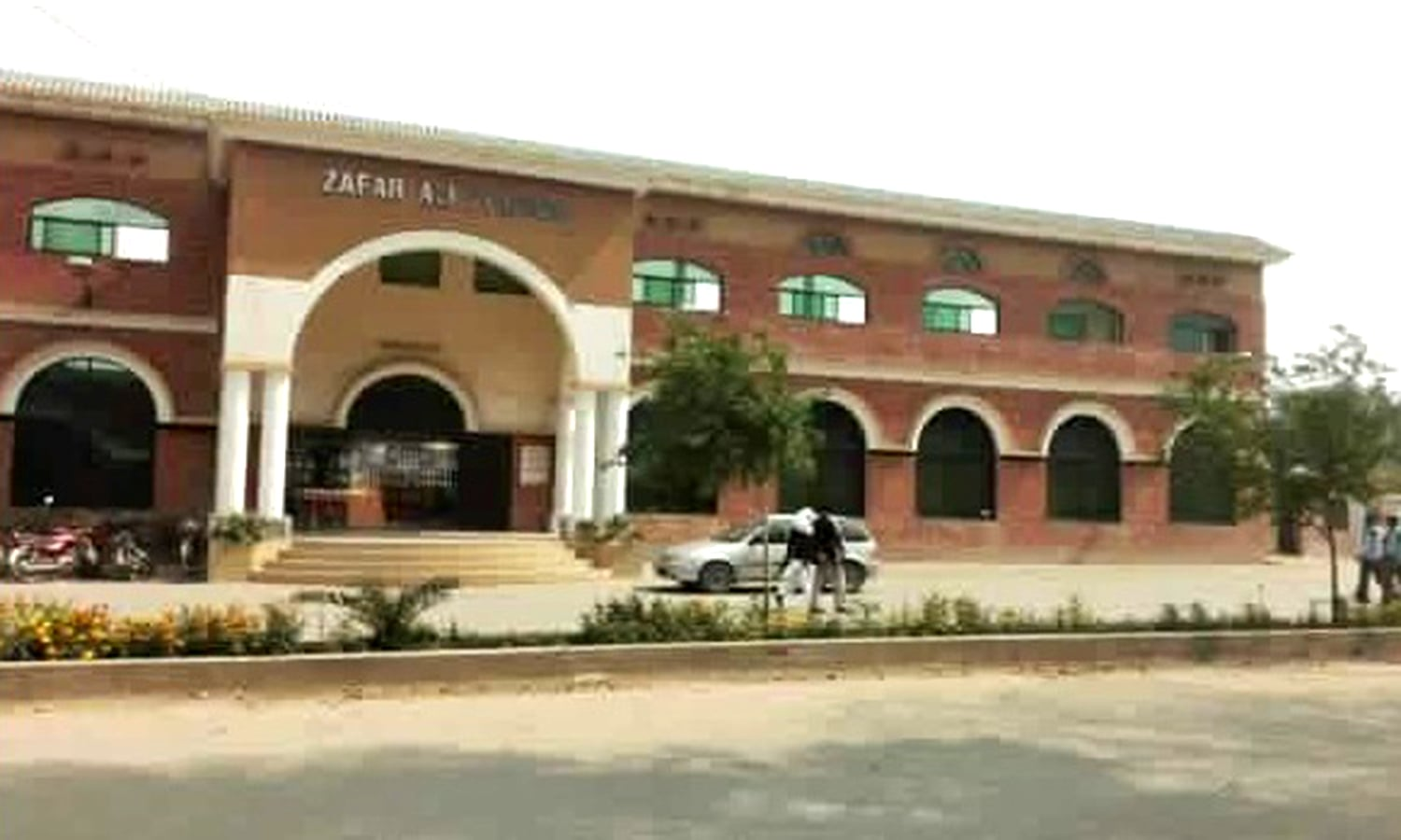 Entrance of the Zaffar Ali Stadium. (Pic: Socio-Economic Pakistan)
