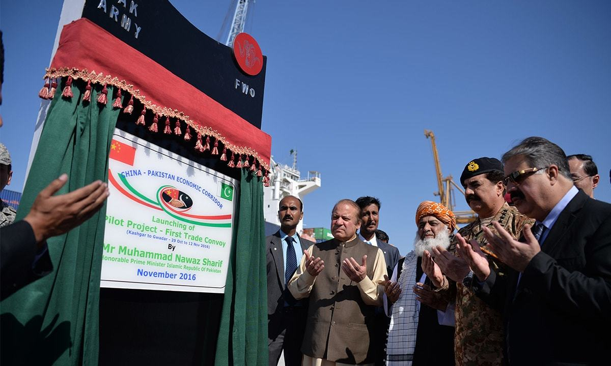 CPEC: Hopes and fears as China comes to Gwadar