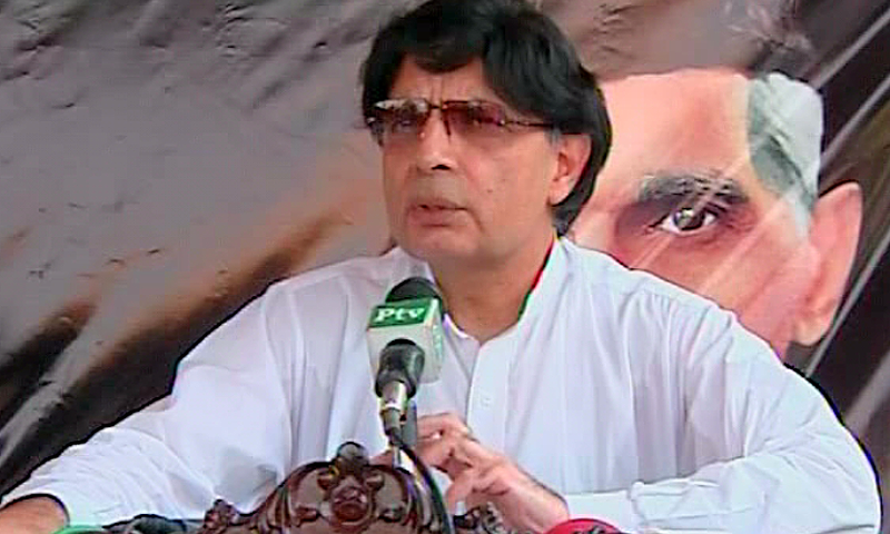 Nisar threatens to block all social media websites with 'blasphemous content'