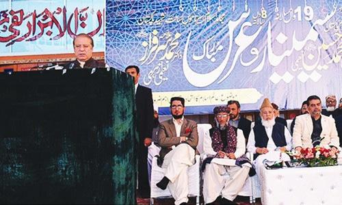 Ulema must undo extremist narrative of religion: PM