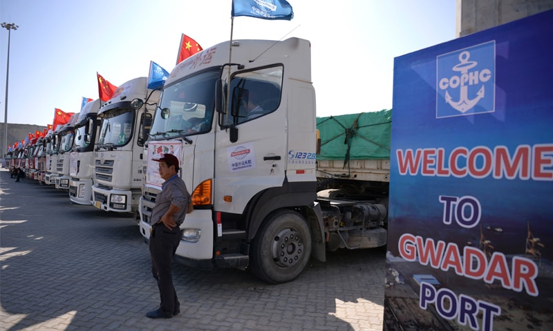 The first Chinese trade convoy also arrived the same day — White Star file photo
