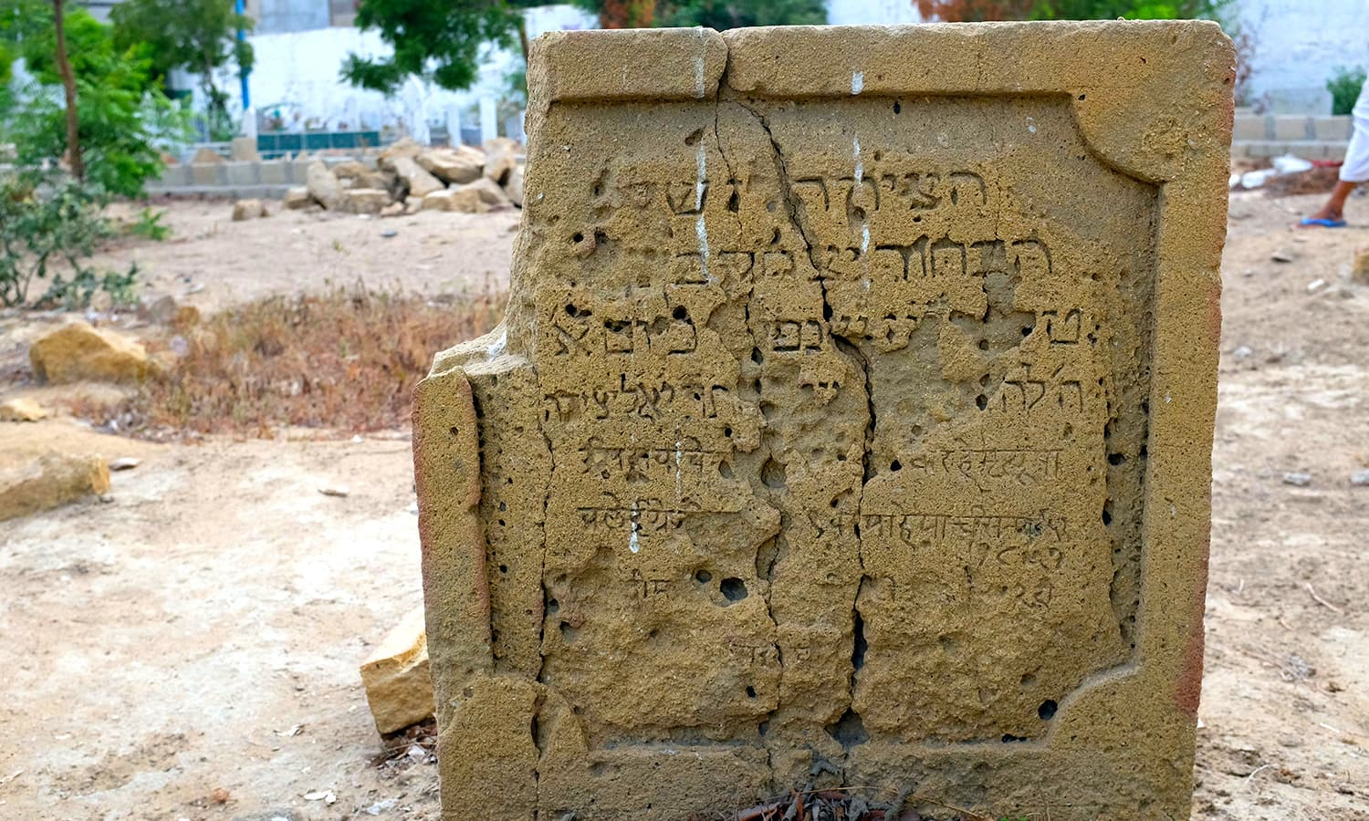 A tombstone in Hebrew.
