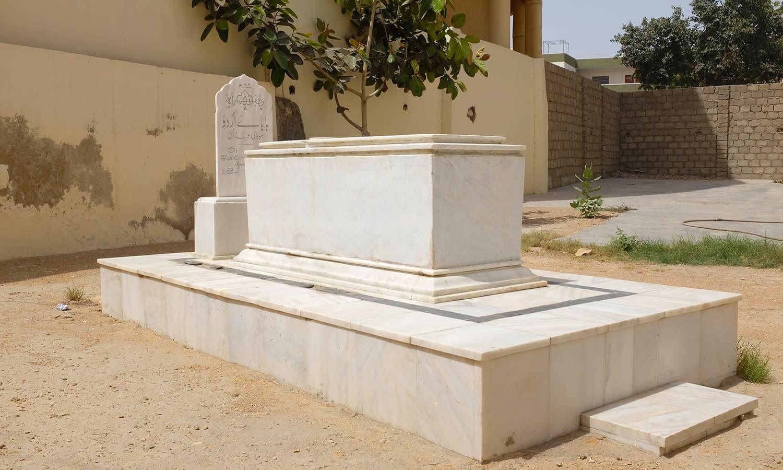 Maulvi Abdul Haque's grave.