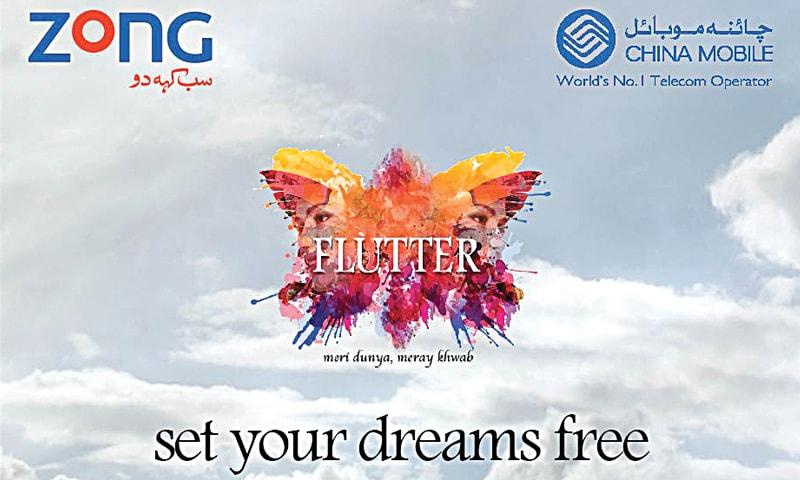 More than just a flutter?