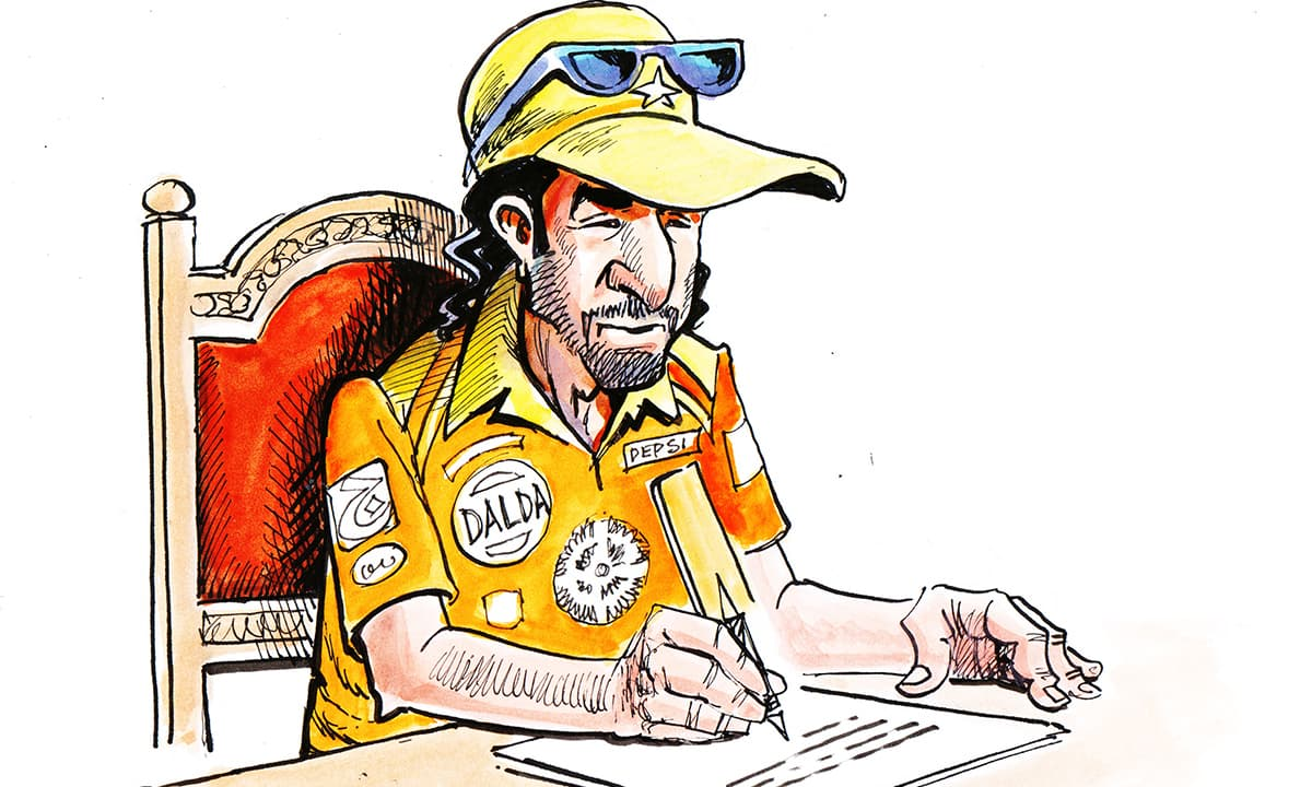 Satire: Diary of a Pakistani cricketer