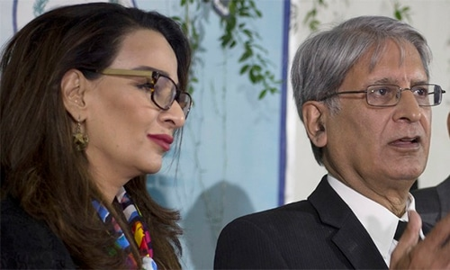 Govt, PPP at an impasse on extension for military courts
