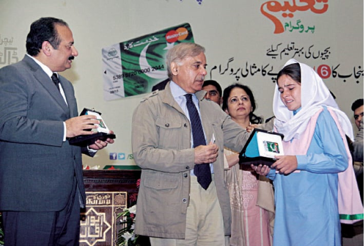Image result for 'Chief Minister Scholarship Scheme' scheme launched