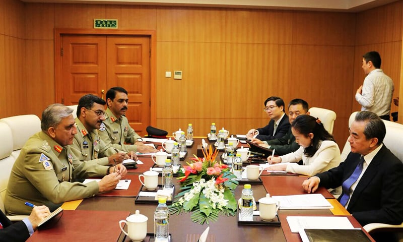 Chief of Army Staff General Qamar Javed Bajwa's meeting with Chinese Foreign Minister Wang Yi at Chinese Foreign Office — DG ISPR's Twitter