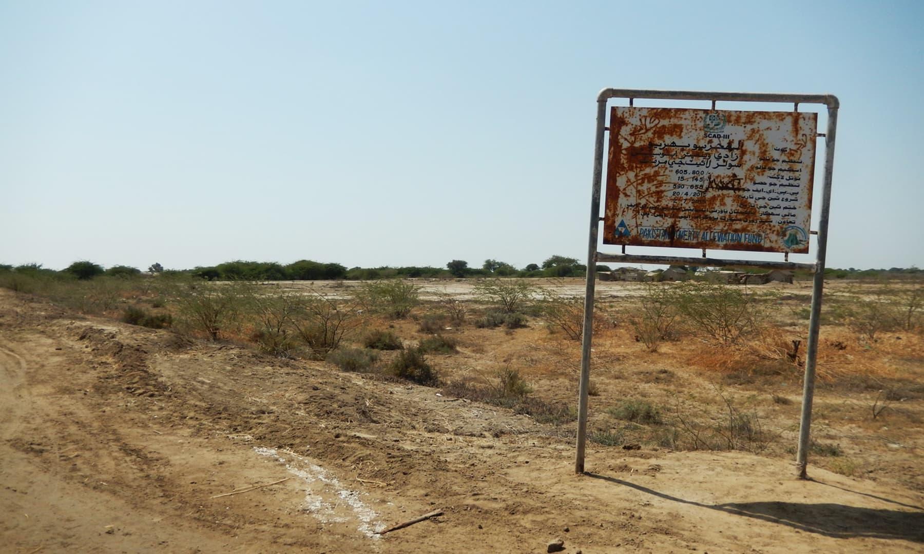 جاتی سے جڑیو گاؤں کو جاتا راستہ— تصویر ابوبکر شیخ