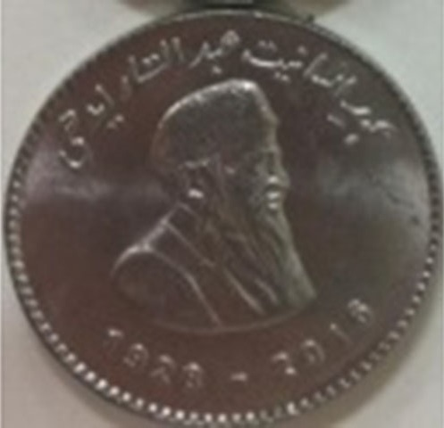 One side of the commemorative coin is engraved with a portrait of the late celebrated humanitarian Abdul Sattar Edhi. ─Photo Courtesy of State Bank of Pakistan