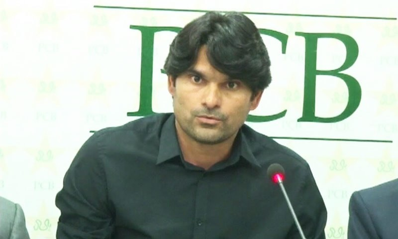 Irfan speaking to the media on Wednesday. — DawnNews