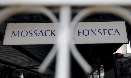 Panama's new tourist attraction: Mossack Fonseca's building