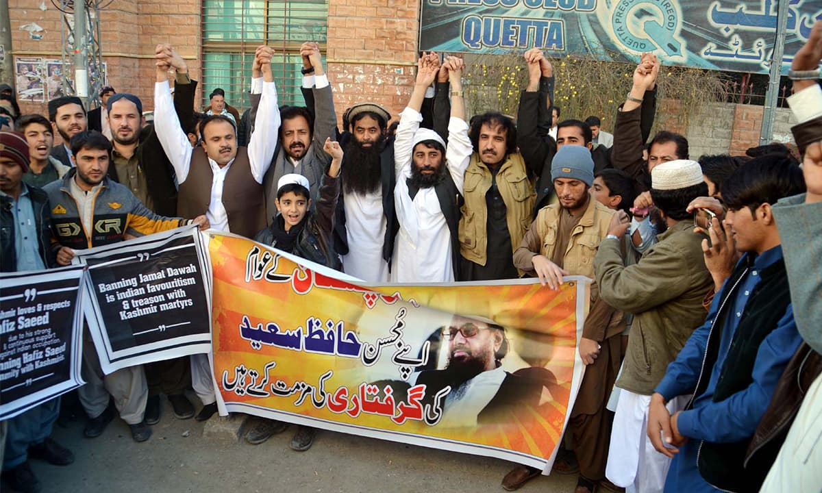 Jamaatud Dawa activists protest in Quetta against the arrest of Hafiz Saeed | PPI
